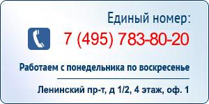 VistaVisa.ru - визы в азию